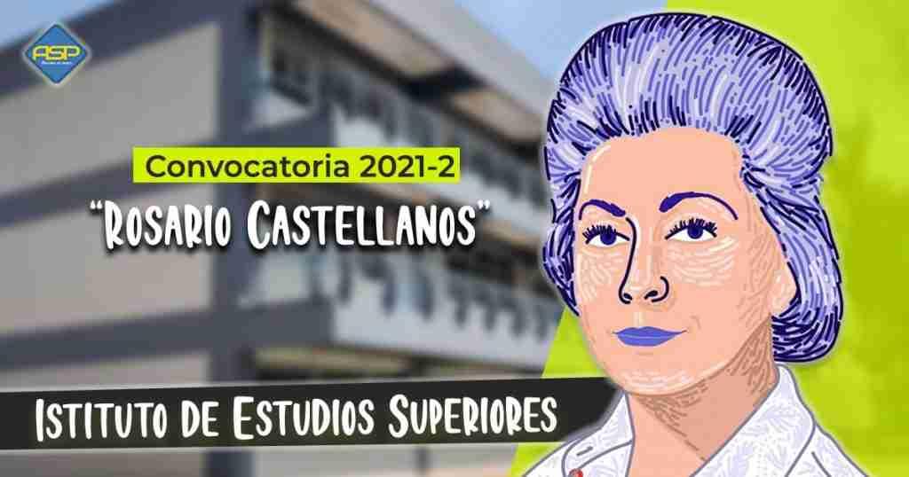 Segunda convocatoria Rosario Castellanos